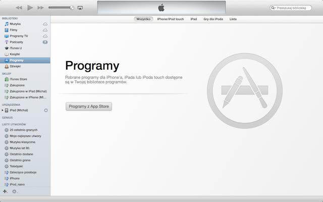 Puste-programy-iTunes